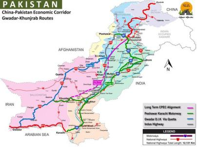 CPEC updated